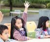 南通諾德安達雙語學校國際小學招生簡章