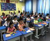 北京市中關村外國語學校小學國際班招生簡章