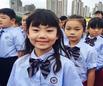 力邁中美國際學校卡文特小學部招生簡章