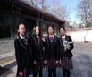 領科教育北京校區2020年招生簡章