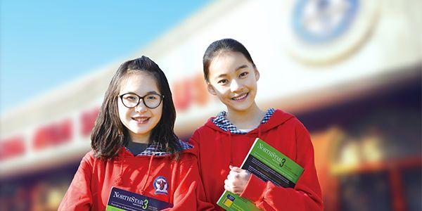 北京君谊中学国际部初中双语班招生简章