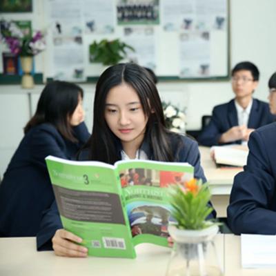 格瑞思国际学校美国UC国际课程班招生简章