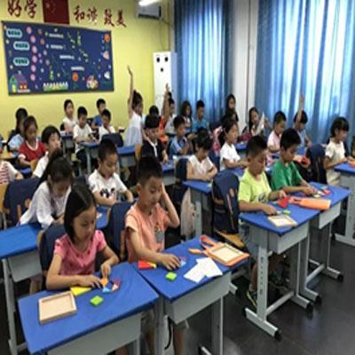 北京市中關村外國語學校國際小學招生簡章