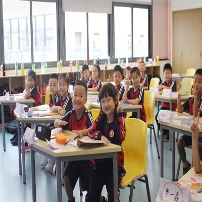 上海华东师范大学附属双语学校小学部招生简章