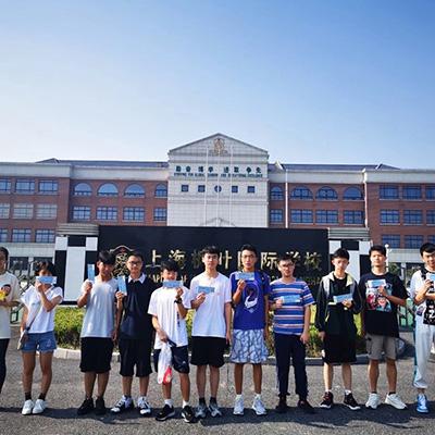 上海枫叶国际高中招生简章