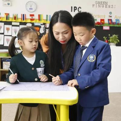 北京新东方国际双语学校小学部招生简章