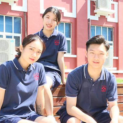 北京爱迪国际学校澳洲高中部招生简章