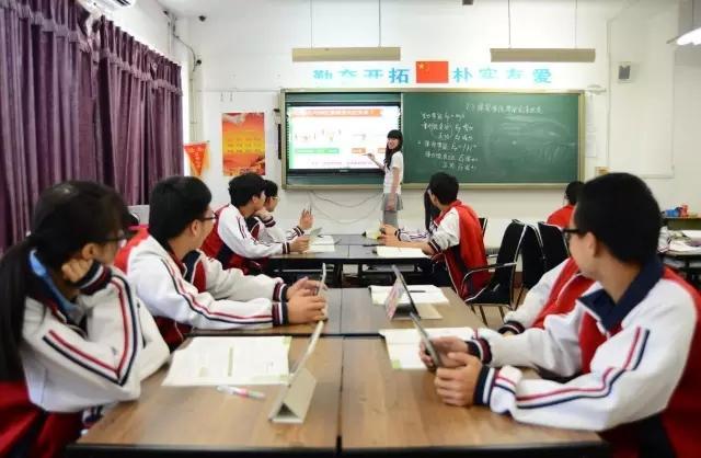 北京君谊中学国际部西班牙高中招生简章