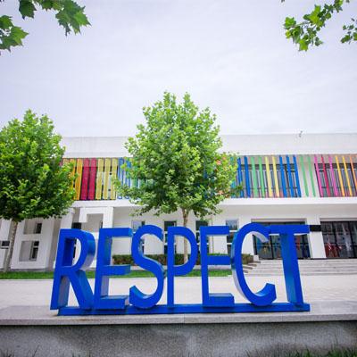 北京君誠雙語國際學校小學部招生簡章