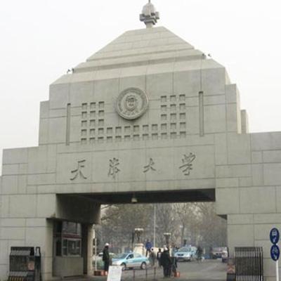 天津大学哈珀国际高中招生简章