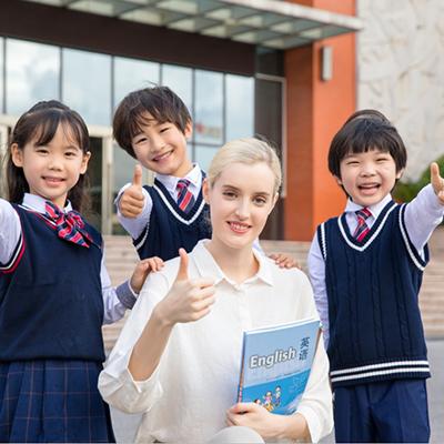 北京东方红学校小学部招生简章