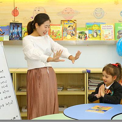 上海燎原双语学校小学招生简章