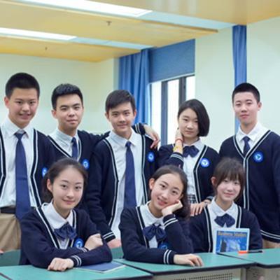 成都七中国际部英国高中国际课程(A-Level)招生简章