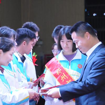 郑州市第四中学国际班中加课程招生简章