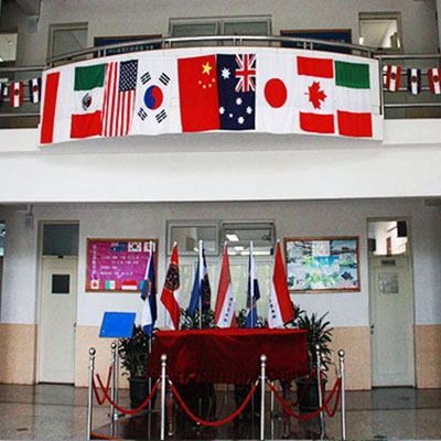 上海新虹桥中学中美国际班招生简章