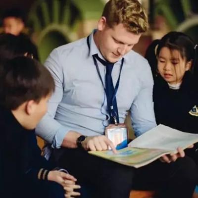上海西外国际学校小学部招生简章