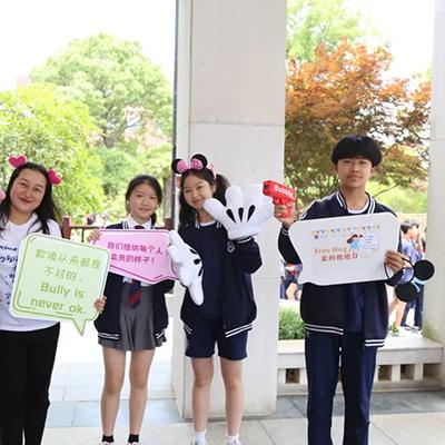 上海宏文学校初中部课程招生简章