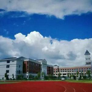 上海枫叶国际学校六年级招生简章