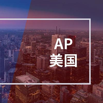 上海建桥加美OA国际高中部AP课程招生简章