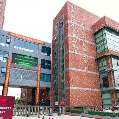 上海帕丁顿双语学校澳大利亚课程招生简章