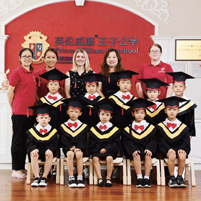 国际幼儿园