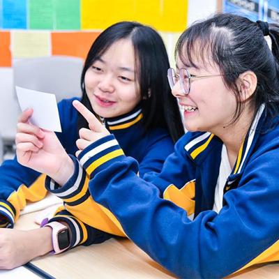 北京新东方国际双语学校国际高中招生简章