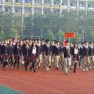 郑州市第一中学国际班中澳课程招生简章
