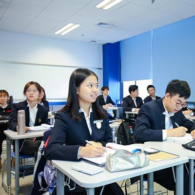 北外国际课程中心A-Level国际高中招生简章